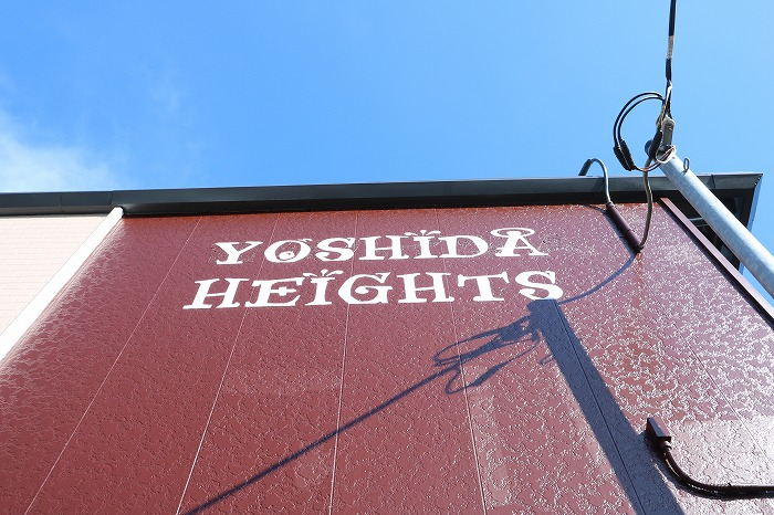 外壁塗装事例 富士市 築37年!レトロとポップの融合